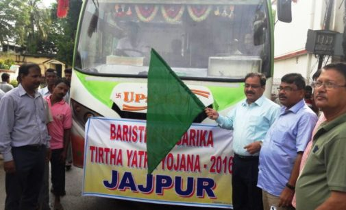Good Move: 130 pilgrims from Jajpur leave for Allahabad, Benares