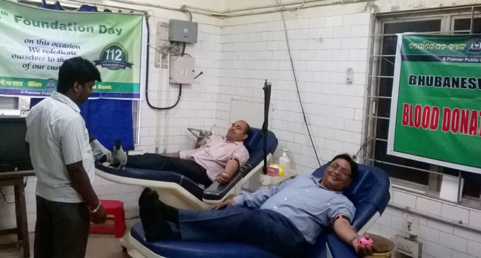 BLOOD DONATION CAMP ORGANISED BY CORPORATION BANK