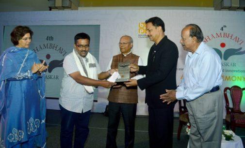 Achievement: Hari Sankar Rout gets Shambhavi Puraskar 2017