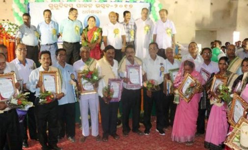 Teacher's Day celebrated in Jaraka, 30 teachers felicitated