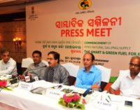 Great Diwali Gift: Dharmendra to launch PNG gas supply in Bhubaneswar on Thursday