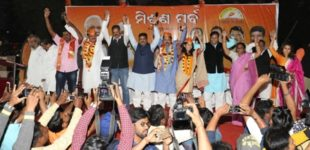 Shot in the arm from saffron brigade, Rama Baliarsingh, Mihir Das & Anu Choudhury join BJP
